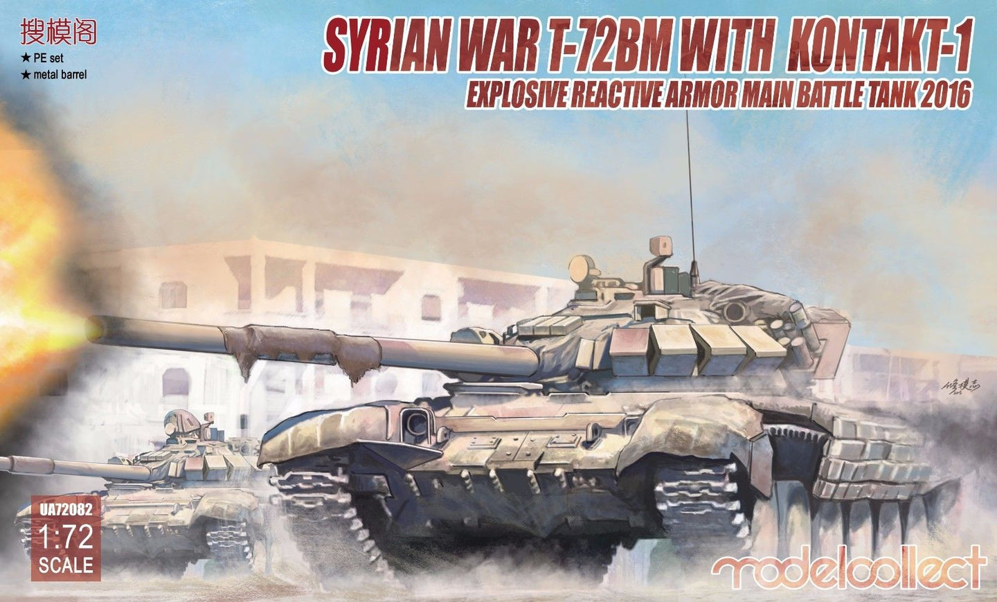 Modelcollect 1/72 Syrian War T-72BM With Kontakt-1 UA72082