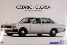 Load image into Gallery viewer, Aoshima 1/24 Nissan Cedric/ Gloria 4 Door Sedan 200 Standard 05344