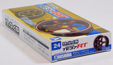 "Load image into Gallery viewer, Aoshima 1/24 Rim & Tire Set ( 24) Volk Racing TE37RT 18"" 05302"