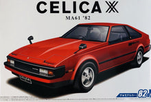 Load image into Gallery viewer, Aoshima 1/24 Toyota Celica RA28 Liftback 2000 GT PLASTIC MODEL KIT 5319
