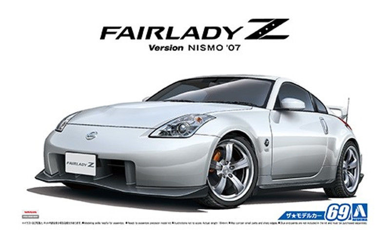 Aoshima 1/24 Nissan Fairlady Z Z33 Version Nismo 2007 Kit 05522