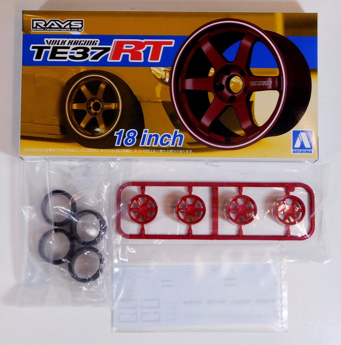 Aoshima 1/24 Rim & Tire Set ( 24) Volk Racing TE37RT 18