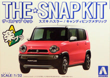 Load image into Gallery viewer, Aoshima Snap Kit 1/32 Suzuki Hustler Cotton Candy 05415