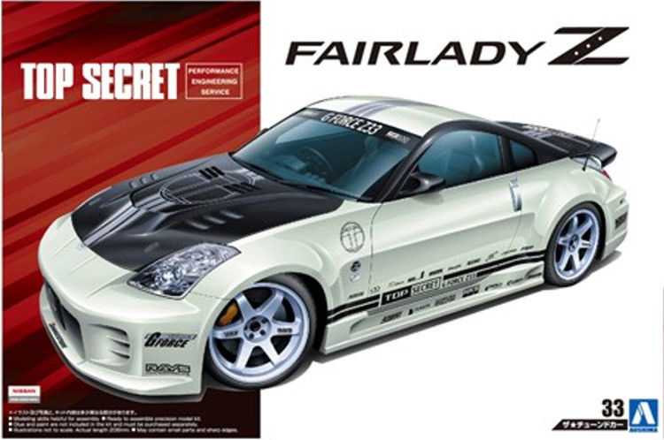 Aoshima 1/24 Nissan Fairlady Z Top Secret 2005 Z33 Plastic Kit 05364