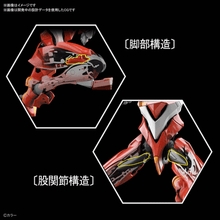 Load image into Gallery viewer, Bandai RG EVA-01dx Evangelion Unit 02 COMING SOON