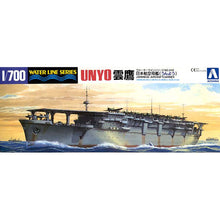 Load image into Gallery viewer, Aoshima 1/700 IJN Aircraft Carrier Unyo 04522