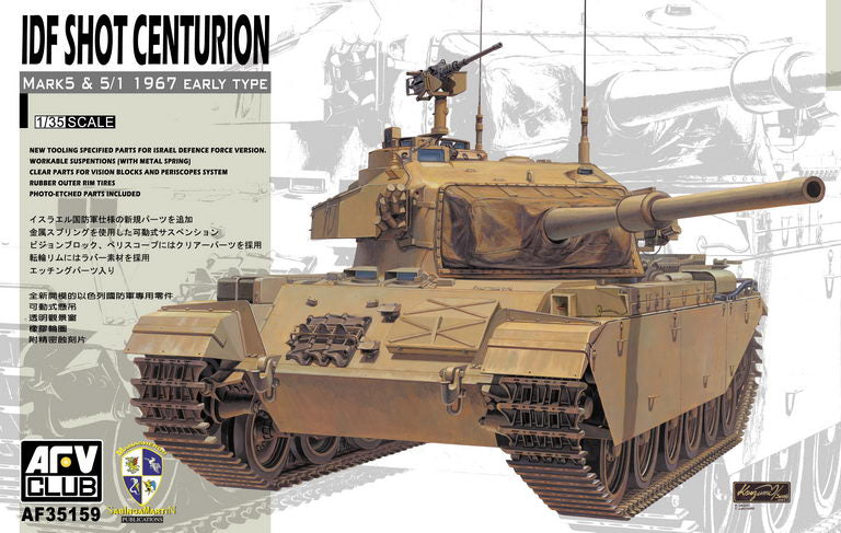 AFV Club 1/35 IDF Shot Centurion Mark5 & 5/1 35159
