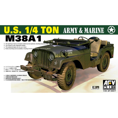 AFV Club 1/35 US M38A1 1/4 Ton Truck Army and Marines 35S17