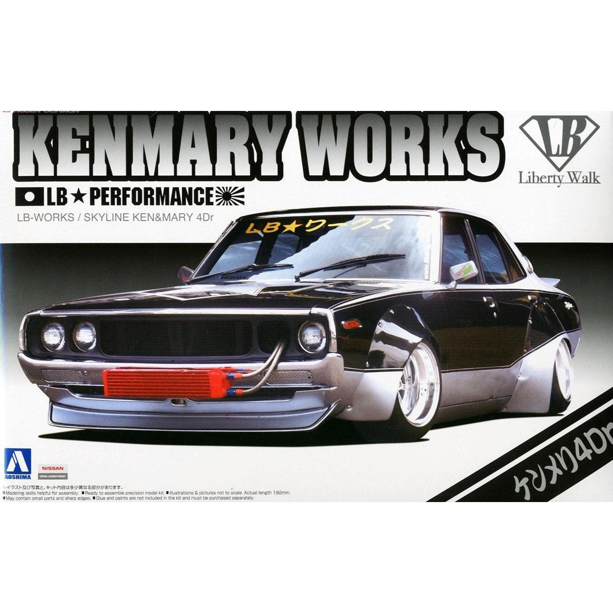 Aoshima 1/24 Nissan Skyline 4Dr Liberty Walk Japan Works 00980
