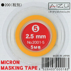 Aizu Project 2.5mm x 5M Masking Tape 2001-5