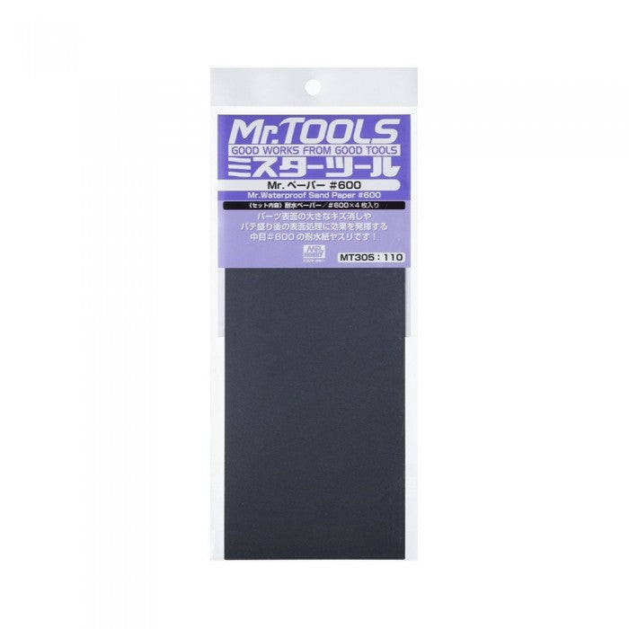 Mr. Hobby Mr Tools Waterproof Sandpaper #600 MT305