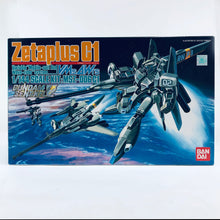 Load image into Gallery viewer, Bandai 1/144 Gundam Sentinel Zeta Plus Wave Rider MSZ-006 C1 002466C