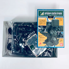 Load image into Gallery viewer, Bandai 1/48 Martian Successor Nadesico Aestivalis Artillery Battle Frame 0056317C
