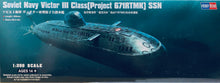 Load image into Gallery viewer, Hobby Boss 1/700 Russian Victor III Class (Project 671RTMK) Submarine 83529