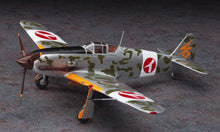 "Load image into Gallery viewer, Hasegawa 1/48 Creator Works Japanese Ki61-I ""Shidekai no Maki"" 64718"