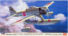 Load image into Gallery viewer, Hasegawa 1/48 Japanese Nakajima A6M2-N Type 2 Float Plane Ltd Ed. 07325