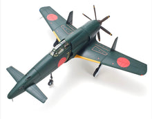 Load image into Gallery viewer, Zoukei-Mura SWS 1/48 Japanese Shinden Experimental Fighter No.1