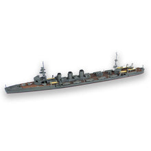Load image into Gallery viewer, Aoshima 1/700 IJN Light Cruiser Oi 05133