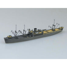 Load image into Gallery viewer, Aoshima 1/700 IJN Seaplane Tender Kunikawamaru 00975