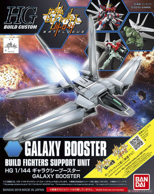 Bandai 1/144 HG Galaxy Booster 0224767