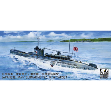 AFV Club 1/350 Japanese Navy Submarine I-27 W/A Target SE73514