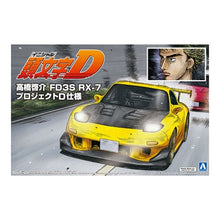 Load image into Gallery viewer, Aoshima 1/24 Initial D Takahashi Keisuke FD3S RX-7 Project D Ver. 05620