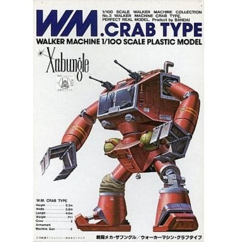 Bandai 1/100 Xabungle WM.Crab Type 36418 Vintage Kit