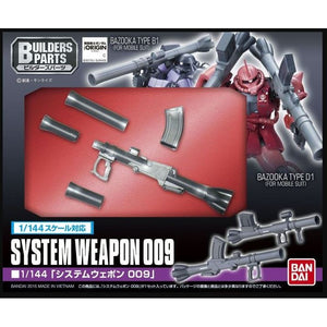 Bandai 1/144 HG Builder Parts Weapon System #9 (Origins) 0196723