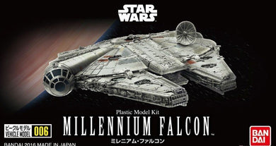 Bandai Star Wars Vehicle Model 006 Millennium Falcon 210501