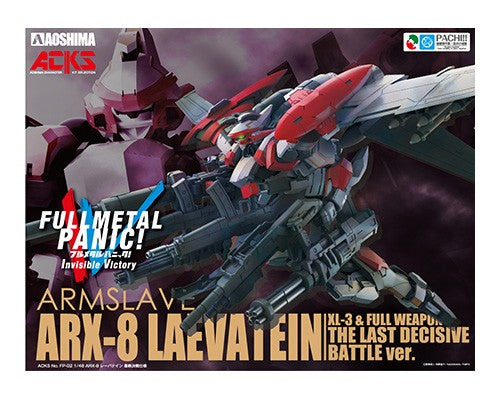 Aoshima Full Metal Panic Armslave ARX-8 Laevatein XL-3 & Full Weapon, The Last Decisive Battle Plastic Kit 00955