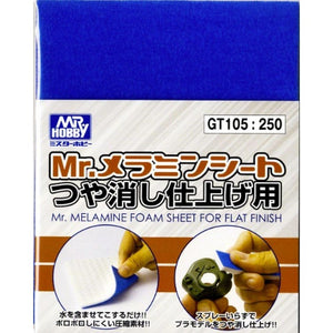 Mr. Hobby GT105 Mr. Melamine Flat Finish foam pad
