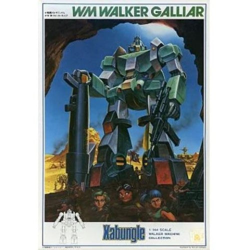 Bandai 1/144 Xabungle WM Walker Galliar 0501204 Vintage Kit