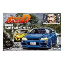 Load image into Gallery viewer, Aoshima 1/24 Initial D Hoshino Kozo BNR34 Skyline GT-R 05733