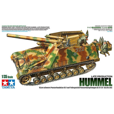 Tamiya 1/35 German Hummel Late Production Heavy Self Propelled Gun 35367