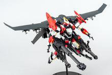 Load image into Gallery viewer, Aoshima Full Metal Panic Armslave ARX-8 Laevatein XL-3 & Full Weapon, The Last Decisive Battle Plastic Kit 00955