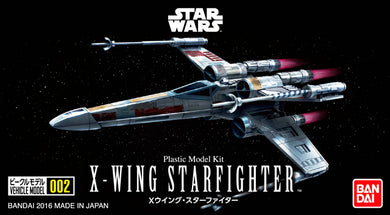 Bandai Star Wars Vehicle Model 002 X-Wing Starfighter 204885