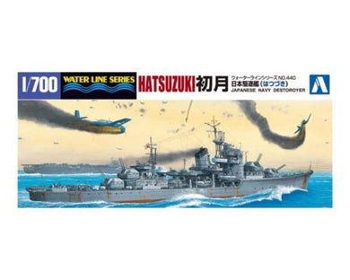 Aoshima 1/700 IJN Destroyer Hatsuzuki Waterline Series 2463