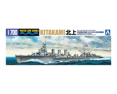 Aoshima 1/700 Japan Navy Light Cruiser Kitakami Last Round Traffic Boat 05132