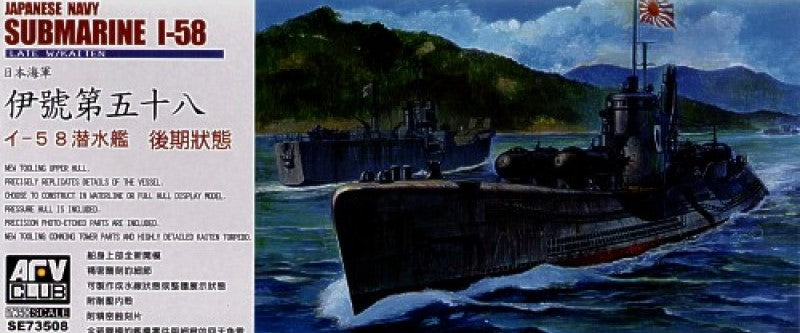 AFV Club 1/350 Japanese Navy Submarine I-58 Late w/ Kaiten 73508