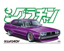 Load image into Gallery viewer, Aoshima 1/24 NISSAN SKYLINE 4DR 2000 GT-X 04810