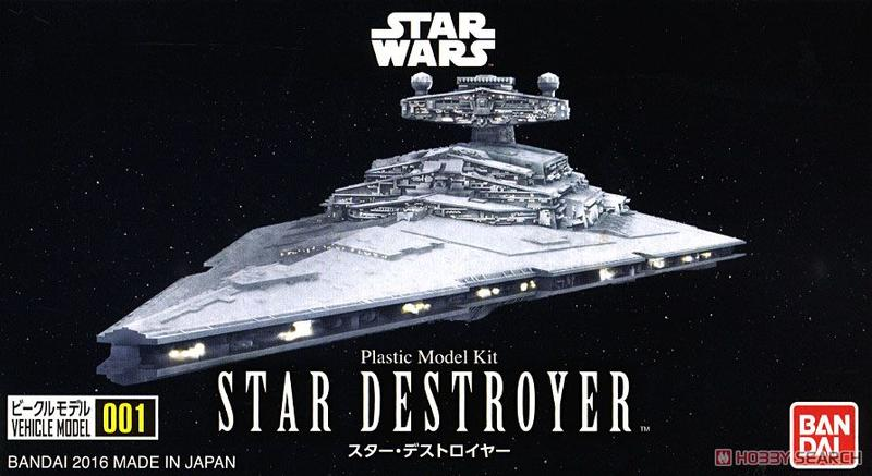 Bandai Star Wars Vehicle Model 001 Star Destroyer 204884