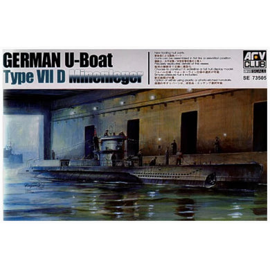 AFV Club 1/350 German U-Boat Type VII D 73505