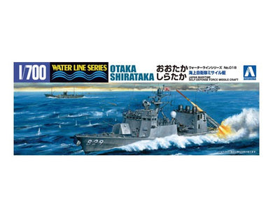 Aoshima 1/700 Maritime Self-Defense Force missile boat Otaka Shirataka 04819