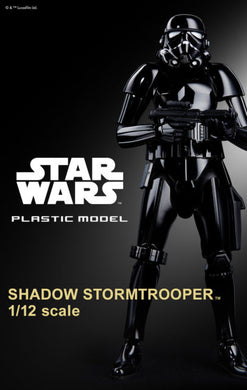 Bandai Star Wars 1/12  Shadowtrooper 205880