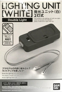 Bandai  Lighting Unit - White 2 LEDs 217846