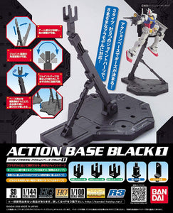 Bandai Action Base #1 Black 148215