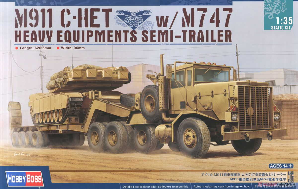 Hobby Boss 1/35 US M911 C-HET with M747 Semi Trailer 85519