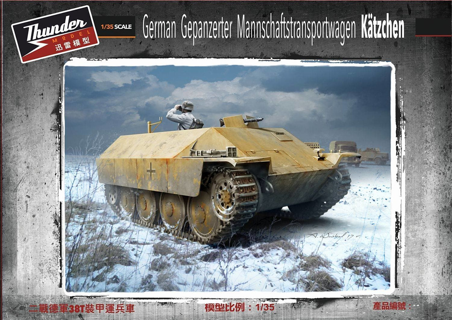 Thunder Model 1/35 German Gepanzerter Katzchen 35104