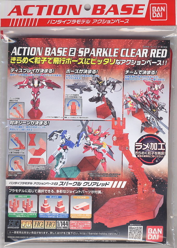 Bandai Action Base #2 Sparkle Clear Red 2041661