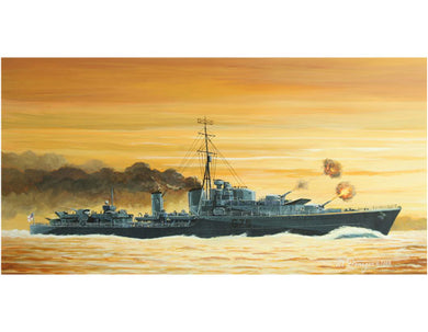 Trumpeter 1/700 HMS Eskimo Destroyer 1941 05757
